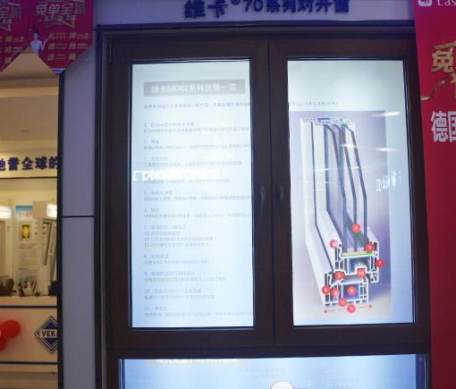 潍坊节能型塑钢门窗