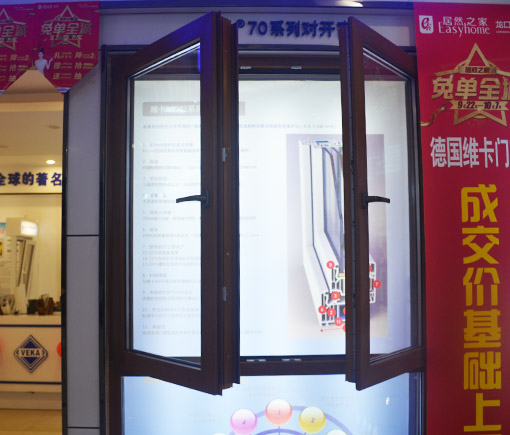 潍坊对开塑钢窗
