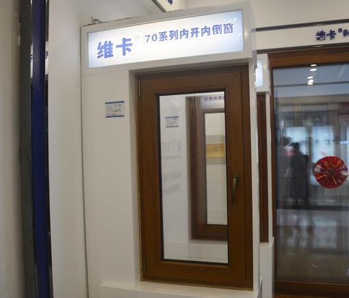 优质隔音塑钢门窗